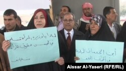 النجف تحيي ذكرى مظاهرات جمعة الندم