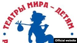 Фестиваль «Гаврош» пройдет с 28 сентября по 7 октября