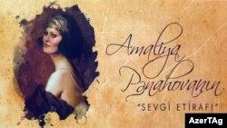 Amaliya Pənahova