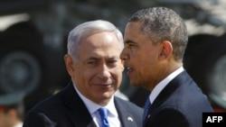 Barack Obama & Benjamin Netanyahu