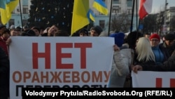 Demonstrație împotriva protestatarilor din Kiev la Simferopol