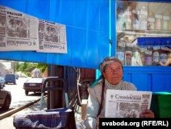 Распаўсюдніца «Газеты Слонімскай»