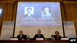 کنفرانس خبری آکادمی نوبل برای اعلام نام برندگان نوبل فیزیک ۲۰۱۵