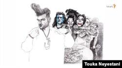 حسین تهی و میهمانانش/ طرح از توکا نیستانی