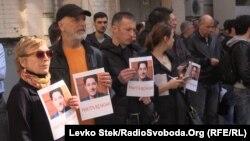 Мітинг на підтримку Віталія Каська під стінами Печерського суду. 14 квітня 2016 року