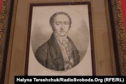 Портрет Франца Ксавера Моцарта