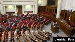 Представники опозиції оголосили про відкриття засідання парламенту в сесійній залі Верховної Ради України, Київ, 4 квітня 2013 року