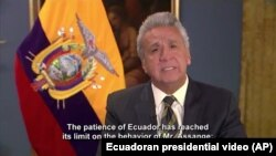 Президент Эквадора Ленин Морено назвал Джулиана Ассанжа «агрессивным» в своем телеобращении