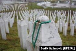 Мемориальное кладбище Поточары. Жертвы геноцида 1995 года в Сребренице
