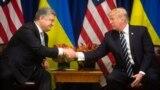 Представники президентів України і США назвали інформацію ВВС неправдивою