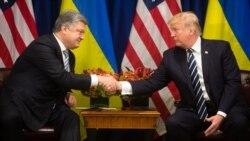 Ваша Свобода | Україна у Давосі