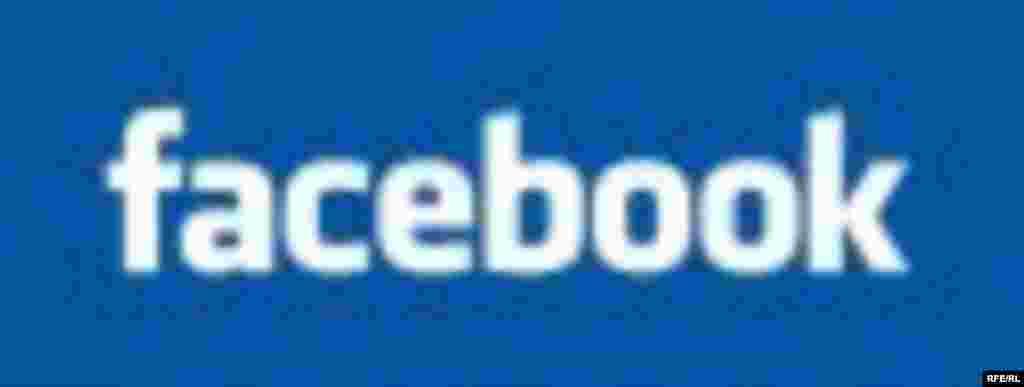 Нашри навори маҳрамонаи як рӯҳонӣ дар Фейсбук ҳангомае ба по кард