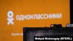 Шантаж узбеков посредством порно фотографий широко распространен в социальной сети «Одноклассники».