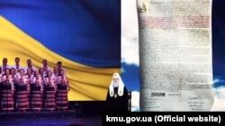 Почетный патриарх Православной церкви Украины Филарет во время торжеств по случаю его 90-летия, Киев, 23 января 2018