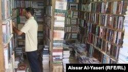 احدى المكتبات في سوق الجواهري بالنجف