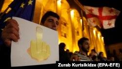 Тбилиси, 14 ноябрь, 2019 йил