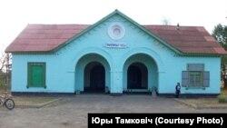 Станцыя «Пралетарская Пабеда» па дарозе ў Барысаў