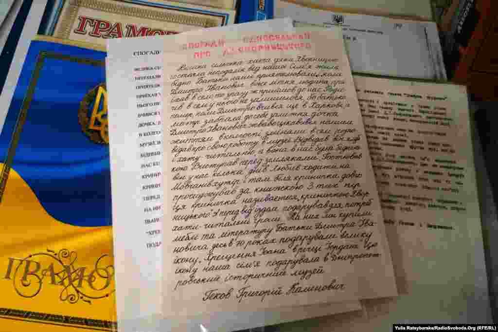 Дослідники встигли записати спогади старожилів, які пам'ятали Яворницького і його родину
