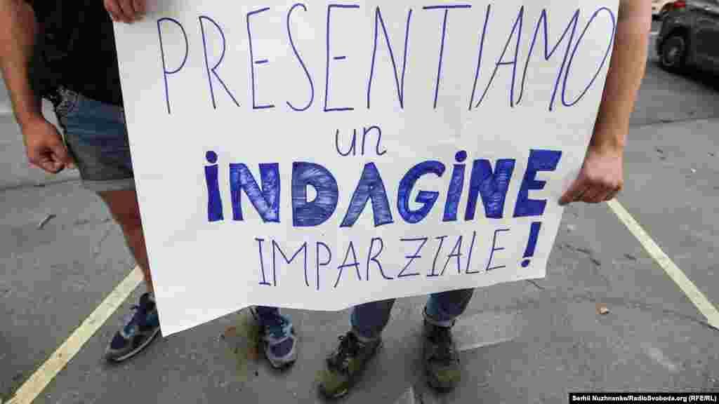 Напис на плакаті: «Вимагаємо неупередженого розслідування»