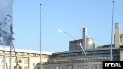 Zgrada Međunarodnog kaznenog suda za bivšu Jugoslaviju