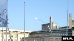 Международный трибунал по военным преступлениям, совершённым в бывшей Югославии