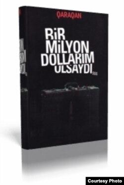 Elxan Qaraqanın romanı