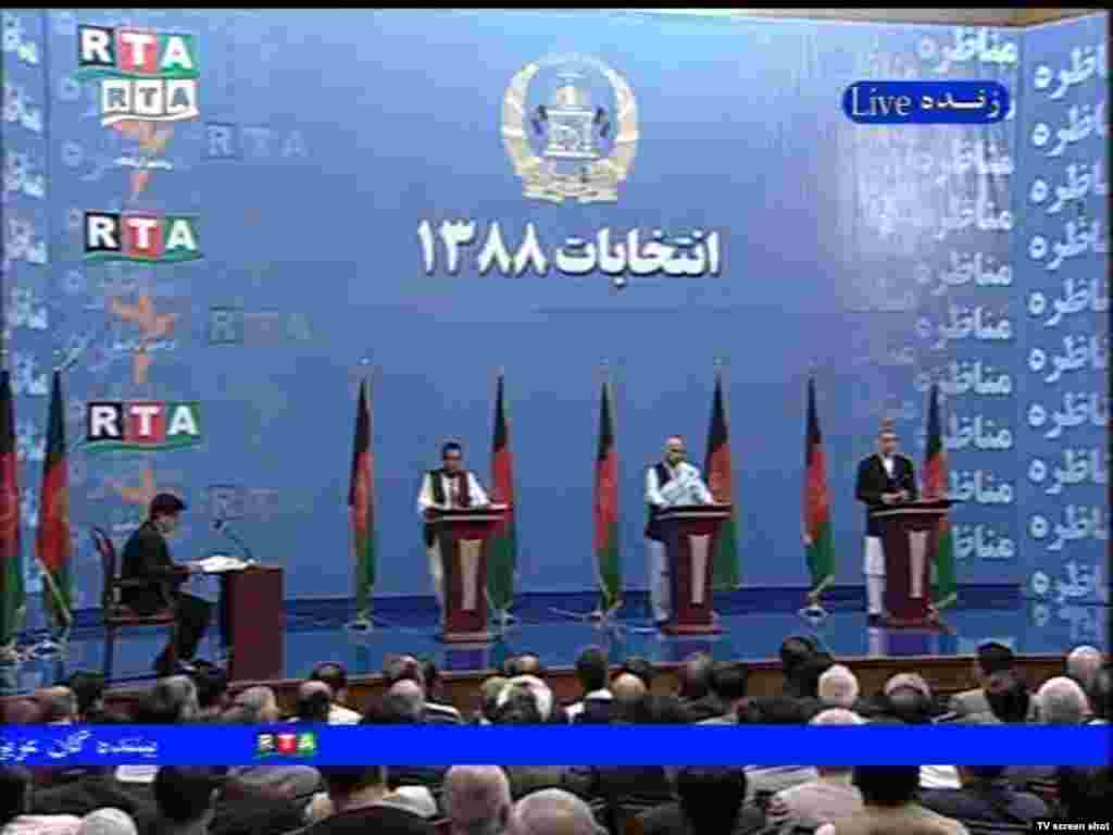 First and only time Karzai participated in a presidential debate - This was the only debate to feature incumbent President Karzai. The candidate widely considered Karzai's main competitor, Abdullah Abdullah decided not to participate in the debate. The debate was co-sponsored by Radio Azadi and Radio Television Afghanistan, and broadcast nationwide on both networks.
