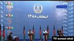 مناظره تلویزیونی سه نامزد انتخابات ریاست جمهوری افغانستان