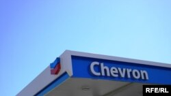 Болгария ширкати акцияларни АҚШнинг Chevron ]irkatidan sotib oldi.
