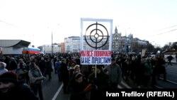 Борис Немцов ракIалде щвезавулезул марш. Москва. 27Фев2016.