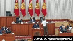 Заседание парламента Кыргызстана.