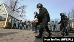 Антикоррупционная акция в Москве, 26 марта 2017 года