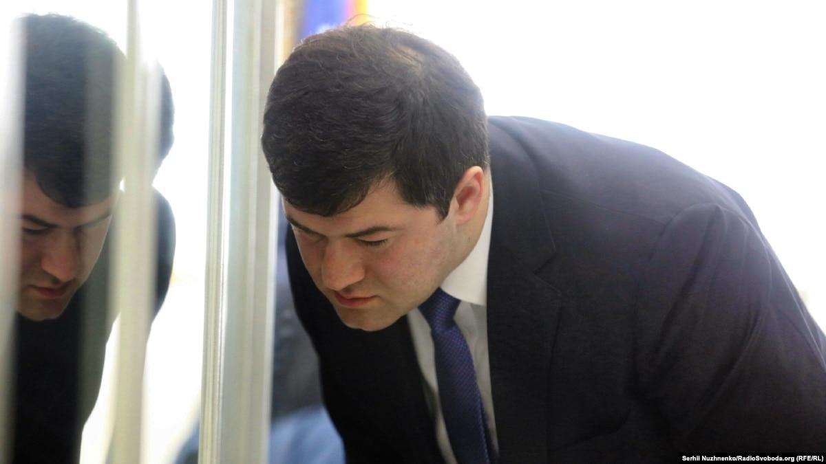 САП: Насірову объявили обвинительный акт, следующее заседание ВАКС – 3 декабря