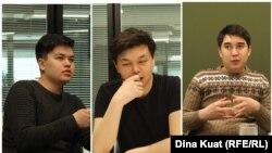 Next.kz тәуелсіз бақылаушы ұйымын құрған жастар - Рустам Жантасов, Арсен Әубәкіров және Арсен Құдабаев (солдан оңға қарай).