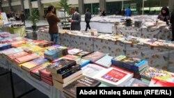 المعرض السنوي الثاني للكتاب في دهوك
