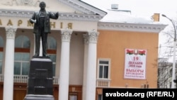 Плошча Леніна ў Віцебску