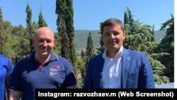 Зустріч Михайла Развожаєва (зліва) з Дмитром Артюховим (праворуч), Севастополь, 26 липня 2020 року