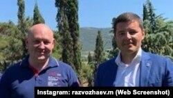 Встреча Михаила Развожаева (слева) с Дмитрием Артюховым (справа), Севастополь, 26 июля 2020 года