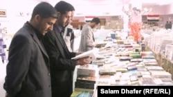 Iraq - Book fair at the Maysan University, Maysan, 02Dec2012