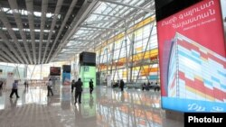 Терминал прибытия ереванского международного аэропорта «Звартноц»