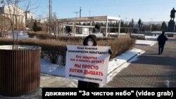 Экологический пикет в Красноярске