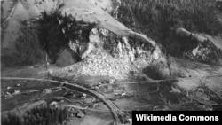 Експлозията през 1947 г.