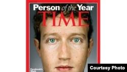 Марк Цукерберг на обложке журнала Time