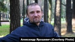 Журналист белорусского информационного агентства БелаПАН Александр Ярошевич.
