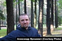 Александр Ярошевич.