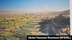 Pamje nga Afganistani