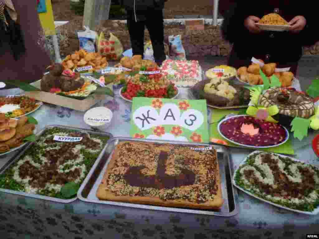 Празднование Нооруза в регионах #10