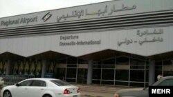 فرودگاه ابها، هدف حوثیهای یمن در روز جمعه