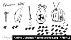 """O caricatură ucraineană intitulată """"Evoluția armei de foc"""" de Andri Dubchak"""
