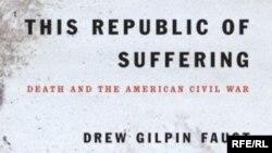 Дрю Фауст «Республика страданий. Смерть и американская Гражданская война»